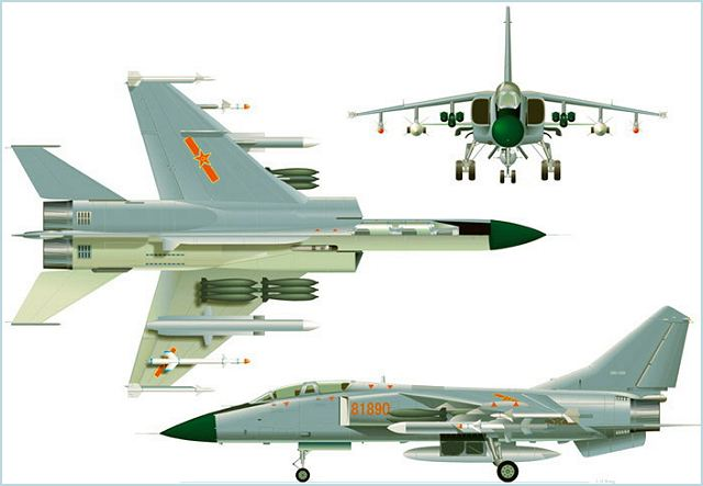 JH-7 Xian JH-7A JH-7B FBC-1 FBC-1A bomber fighter aircraft technical data sheet specifications intelligence description information identification pictures photos images video China Chinese PLA Air Force defence industry technology