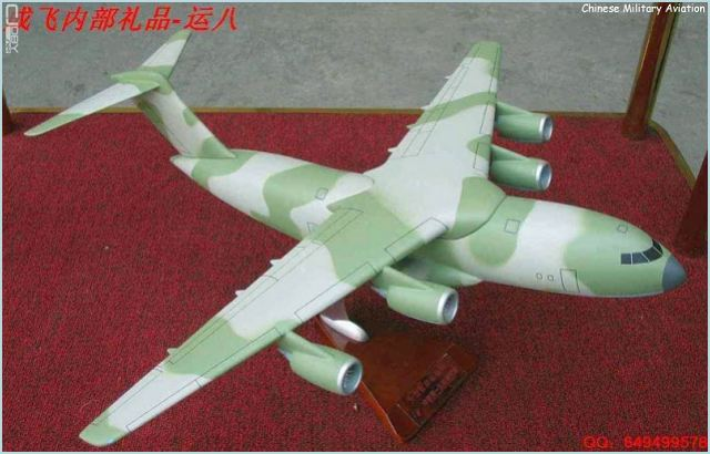 "China is developing Y-20 large transport aircraft to meet its military modernization drive, a Ministry of Defense spokesman said Thursday, December 27, 2012. ""We are developing large transport aircraft on our own to improve the capability of air transport,"" spokesman Yang Yujun said at a monthly news briefing held days after photos of a Y-20 appeared online."