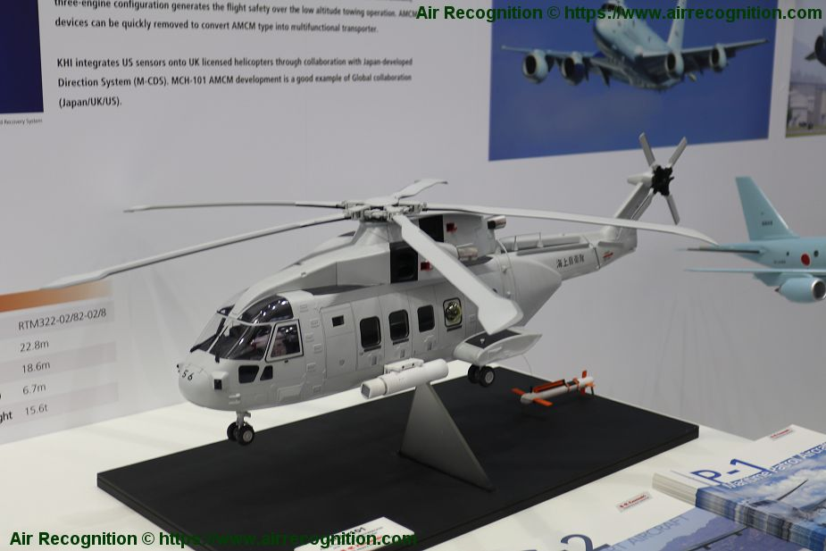 Japanese MCH 101 most modern Airborne Mine Countermeasure helicopter Paris Air Show 2019 925 001