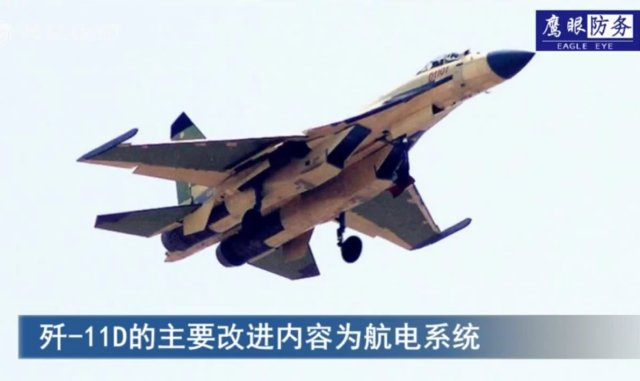 The upgraded D variant of China's J-11 fighter jet has made its maiden flight, Chinese media reported. The jet reportedly has new radar and an air refueling system. The J-11D model, which was tested in the air for the first time on Wednesday, is an upgraded variant, based on the J-11B, with an AESA radar and more composite materials. Its radar, EW systems, FBW systems, and communications equipment are the same as those aboard the Shenyang J-16.