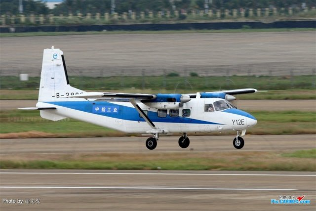 Micronesia security force receives first ever vilian aircraft 640 001