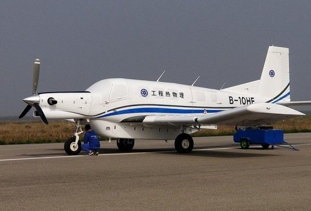 China largest cargo drone goes airborne 640 001