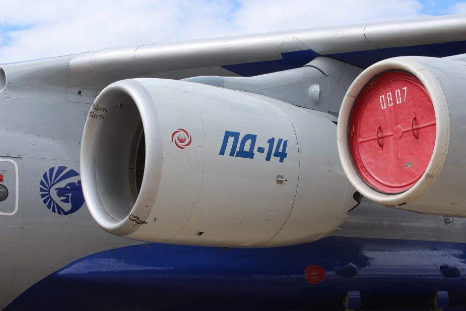 Rostec creates test complex for PD 35 aircraft engine