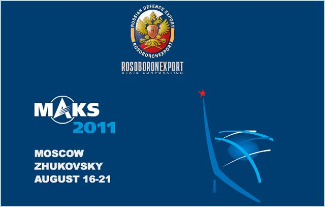 The Rosoboronexport Joint Stock Company will demonstrate to its foreign partners in excess of a hundred pieces of Russian arms and materiel at the 10th MAKS 2011 International Aviation and Space Salon to be held in Zhukovsky outside Moscow, Russia, on 16-21 August, 2011. At the present time aircraft and air defence systems account for over half of all export deliveries of Rosoboronexport. Interim 2011 indices show that the annual aircraft export plan will be implemented in full.