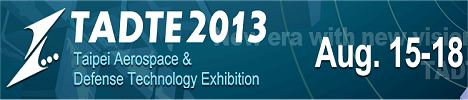 Taipei Aerospace & Defense Technology Exhibition