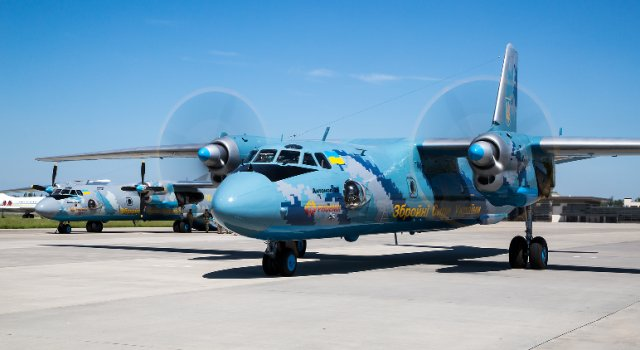 Antonov Company, being a part of Ukroboronprom, completed the first stage of modernization of the An-26 transport for Ministry of Defense of Ukraine. This is the first aircraft from 14 ones to be delivered for operation in the zone of antiterrorist actions, the Ukrainian aircraft manufacturer Antonov announced recently.