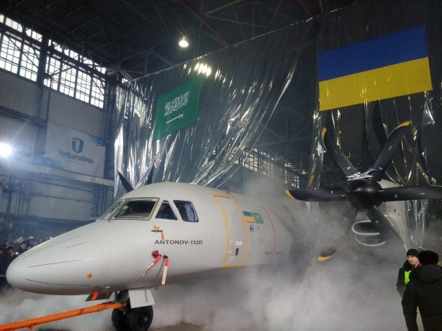 Antonov rolls out first An 132D tactical airlifter 640 001