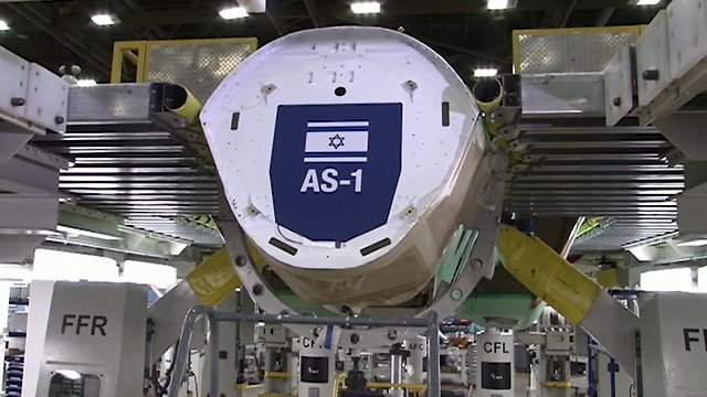 Israel first F 35A Adir fighter aircraft enters advanced production stage 640 001