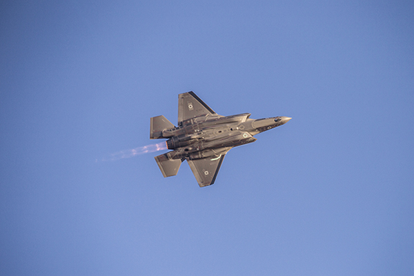 Second Adir F 35I Squadron on the horizon Israeli Air Force 2
