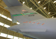 USAF C 17 drag reduction program enters final testing phase 640 002
